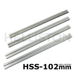 HSS Höövlitera 102 x 5,5 x 1,1 mm, kiirlõiketeras, kahepoolne tera elektrihöövlile, elektrikäsihöövlile AEG, Atlas-Copco EH102, HB750, HBE800, B39