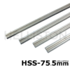 HSS Planer Blades, Reversible Knives 75,5 x 5,5 x 1,1 mm, High-speed-steel, double-sided blades for electrical hand planers AEG HTH 75 Bosch 0590, 1590, 1591, P400 Festo REP 75 Haffner FH222 Holz-Her 2223, 2286, 2320 Kress Jet Star 6701 Mafell HU 75 Metabo 6375 Scheer MH80, MH 75/3