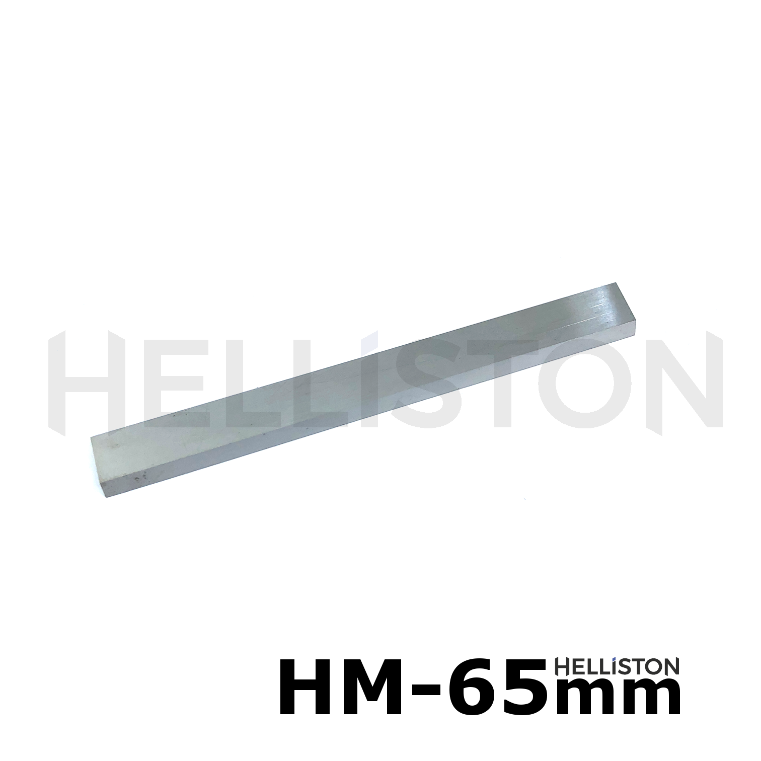 Carbide Blade 65mm For Paint Scraper 1 Pc For Bacho Sandvik