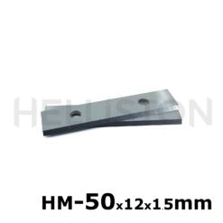 HM Plaquettes carbure réversibles 50x12x1.5mm pour les porte-outils à moulurer